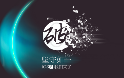 https://abonawafnology.files.wordpress.com/2014/12/taig-jailbreak-banner-e14172505427361.png